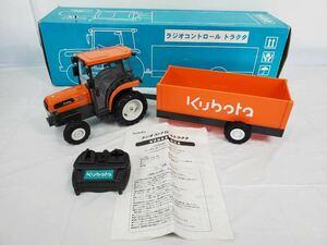 107N5 クボタ ラジコン カー トラクター ラジオ コントロール おもちゃ クボタトラクター KL33