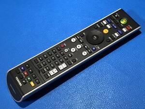 送料無料 中古 美品 TOSHIBA 東芝 PC リモコン G83C00089310 除菌 清掃済 安心の保証有 (管理No U-171)