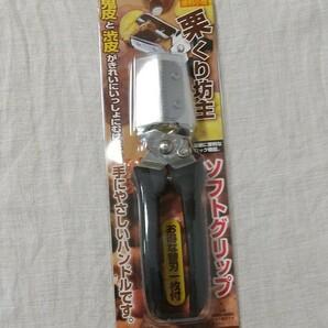 栗くり坊主 栗剥き器 パール金属 日本製 替刃1枚付き