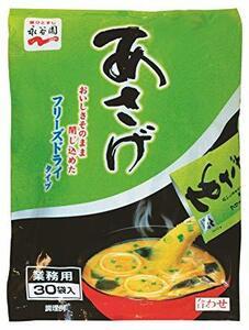 「新品」GP30個 (x6M-E21) 永谷園 業務用あさげ(粉末) 30食入