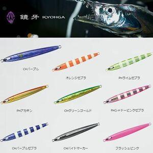 新品 未使用 タチウオ ダイワ(DAIWA) E-RR クラッシュホロパ-プル ルア- 鏡牙ジグ セミロング 80g