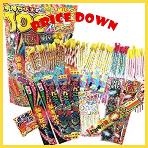 flower fire set in stock flower fire .100ps.@ and more