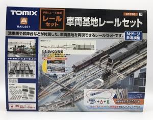 1J N_SE TOMIX トミックス 車両基地レールセット 品番91016 新品 レールセット 特別価格