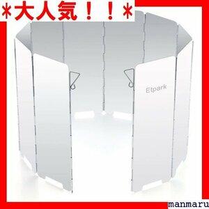 大人気!! Etpark◆風除板 風除板 付き 収納袋 軽量 延長版 10枚 アルミ製 板 折り畳み式 ウインドスクリーン 31