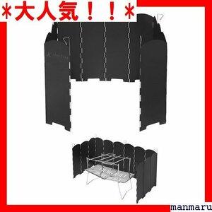 大人気!! TokyoCamp 収納袋付き 5本ペグ 風除け アウトドア 風防 たたみ ウインドスクリーン 焚き火台専用 103