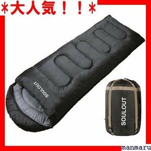 大人気!! SOU 収納袋付き1.9kg 冬用 夏用 軽量 用温度0~25度 コンパクト 封筒型 シュラフ 寝袋 LOUT 35