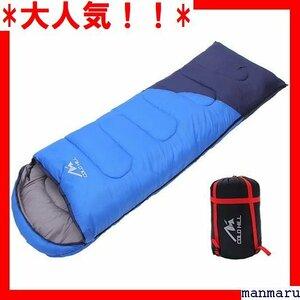 大人気!! Meibang 防災 車中泊 アウトドア ツーリング キャンプ 登 ト 耐 洗える寝袋 封筒型 シュラフ 寝袋 496