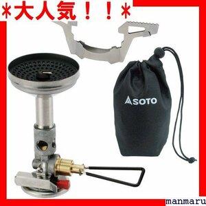 大人気!! ソト キャンプストーブ SOD-310 ウインドマスター マイクロレギュレーターストーブ SOTO 99