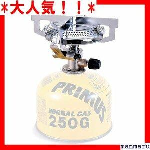 大人気!! PRIMUS シングルバーナー 登山・アウトドア用 2243バーナー IP-2243PA プリムス 198