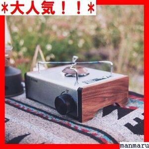 大人気!! KOVEA オールドドッグアウトドア OUTDOOR OLDDOG 專用側板・木装飾 コベアキューブ CUBE 268