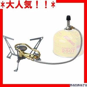 大人気!! PRIMUS P-136S ガス機器適合性検査済 日本 ダーストー エクスプレス シングルバーナー プリムス 272