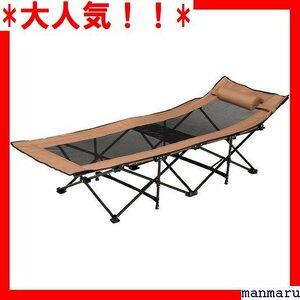 大人気!! 萩原 LOB-4439BR ブラウン 1×奥行185×高さ50 テント キャンプコット コット アウトドアベッド 62