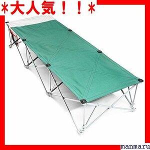 大人気!! 折り畳み式ベッド 荷重量 携帯便利 レジャーベッド キャンプベッド 不要 収納 組立簡単 超軽量 アウトドア用 148