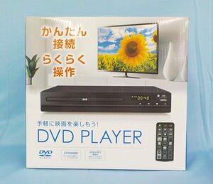 家電 DVDプレーヤー GRAMO-40 ブラック