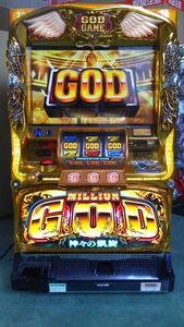 Million God - Triumph of gods