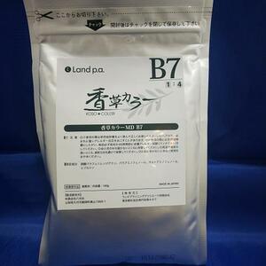 香草カラー B7 100g
