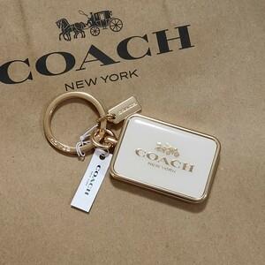 COACH コーチ バッグ チャーム キーホルダー 馬車 チョーク&ゴールド キーリング バッグチャーム