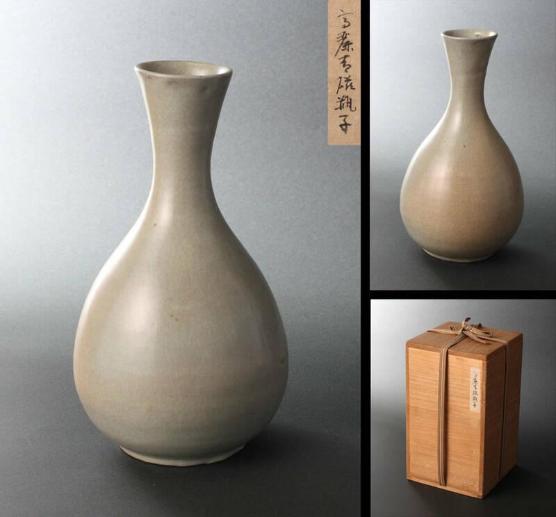 12世紀◆高麗青磁長頸瓶 (青磁 高麗 青磁花入 茶道具)