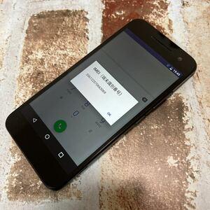 ワイモバイル スマホ Android S1 中古 即決送料無料