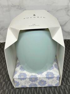 【プレゼントに】タンブラー350ml ポテリエ 水色 真空二層構造 #かわいい