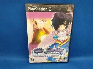 PS2 テイルズ オブ デスティニー ディレクターズカット