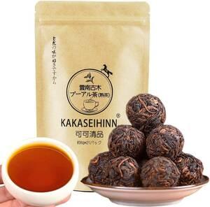 プーアル茶 熟成プーアル茶 雲南産プーアル茶 小とう茶 普熟茶上品