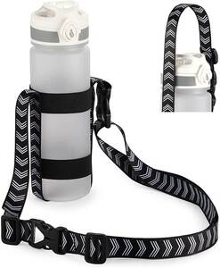 水筒ホルダー ショルダーストラップ式 200ml~800ml用ボトルホルダー 携帯式ボトルカバー 肩掛け&手持ち ドリンクホルダー 長さ調節可能