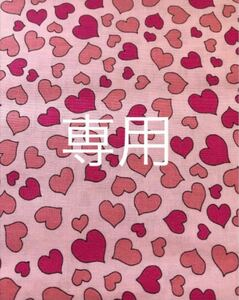 専用 Mini Heart ロラライハリス