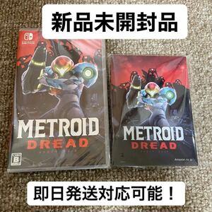 新品未開封品★METROID アクリルスタンド付き ニンテンドースイッチ Switch Nintendo Switch ソフト