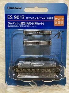 新品未使用 es9013 ES9013 パナソニック ラムダッシュ 替刃