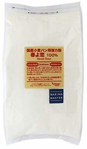MASTER BAKING w4wng 春よ恋100%国産小麦パン用強力粉 [Amazon限定ブランド] 2kg