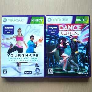 送料無料 ユアシェイプ フィットネス・エボルブ & ダンスセントラル XBOX360 Kinect XBOX キネクト dance central yourshape fitness