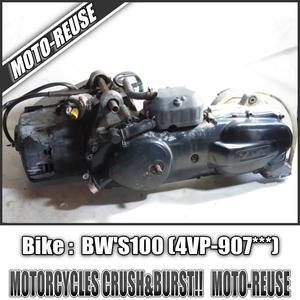 □【BW'S100 ビーウィズ100 4VP】エンジンASSY 始動確認済□R92085