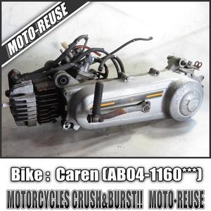 □【Caren カレン AB04 12V車】純正エンジン 始動確認済(MOTOCOMPO モトコンポ)□R93837