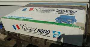 キャンピングガス ジェラール8000 廃版 ツーバーナー
