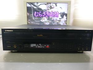 886846 PIONEER パイオニア CLD-110 CD/CDV/LDプレーヤー LD再生okレーザーディスク コンパチブル