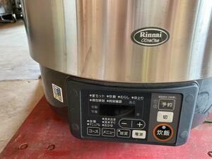業務用炊飯器 リンナイ ガス炊飯器 業務用ガス炊飯器 3升タイプ 卓上型 マイコン制御 涼厨タイプ RRーS300G都市ガス