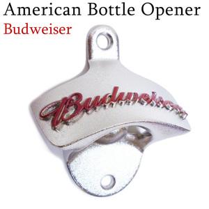 アメリカンダイナーを演出!Budweiser Beer(バドワイザー)ボトルオープナー(壁掛けタイプ)栓抜き コカ・コーラ ビール ビア バー お酒