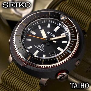 新品 SEIKO セイコー 正規品 腕時計 プロスペックス PROSPEX ソーラーウォッチ ダイバーズウォッチ カレンダー 3針 限定モデル SNE547P1
