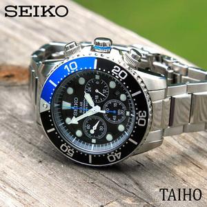 新品 SEIKO セイコー 正規品 腕時計 プロスペックス Prospex クロノグラフ ソーラー 20気圧防水 日付カレンダー メンズ シルバー ブルー 青