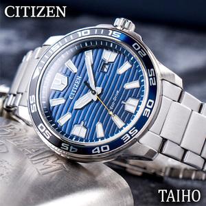 新品 シチズン CITIZEN 正規品 腕時計 ECO-DRIVE エコドライブ カレンダー ステンレスベルト アナログ ソーラーウォッチ 青 AW1525-81L