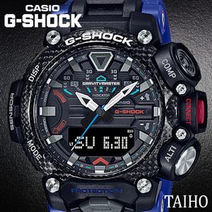 新品 カシオ Casio ジーショック G-SHOCK 腕時計 GRAVITYMASTER グラビティマスター カレンダー 20気圧防水 アナデジ メンズ ブルー 青