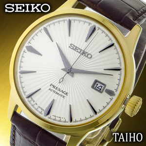 新品 SEIKO セイコー 正規品 プレザージュ PRESAGE 腕時計 AUTOMATIC オートマチック 自動巻き レザーベルト カレンダー アナログ ゴールド