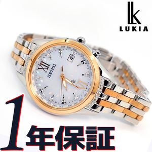 【限定品】【新品正規品】SEIKOセイコーLUKIAルキア2020SAKURABLOOMINGレディース腕時計ソーラーウォッチアウトドアホワイト防水多機能