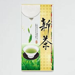 新品 未使用 新茶 100g P-QC 一番茶 100% 摘みたて 2021年 静岡 深蒸し茶 緑茶[マルフク 最上級品茶葉]静岡茶 日本一の大茶園