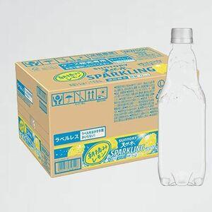 新品 未使用 サントリ- [炭酸水] T-BS 500ml ×24本 天然水スパ-クリング レモン ラベルレス
