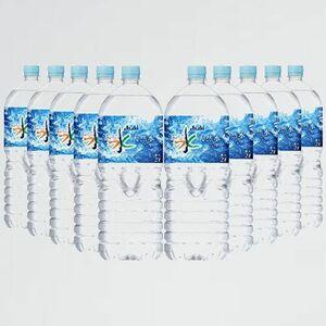 新品 未使用 限定】アサヒ飲料 【 R-5Y 2.0L×10本 デュアルオ-プンボックスタイプ おいしい水 天然水 六甲