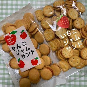 【送料無料】りんごジャムサンドクッキー いちごジャムサンドクラッカー 無印良品 大容量 訳あり アウトレット《クーポン獲得で更にお得》