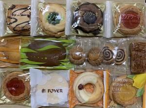 【送料無料/お買い得】お菓子詰め合わせ B アウトレット訳あり品 高級クッキー 有名店 人気商品