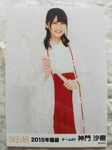 SKE48 神門沙樹 福袋 生写真 AKB48